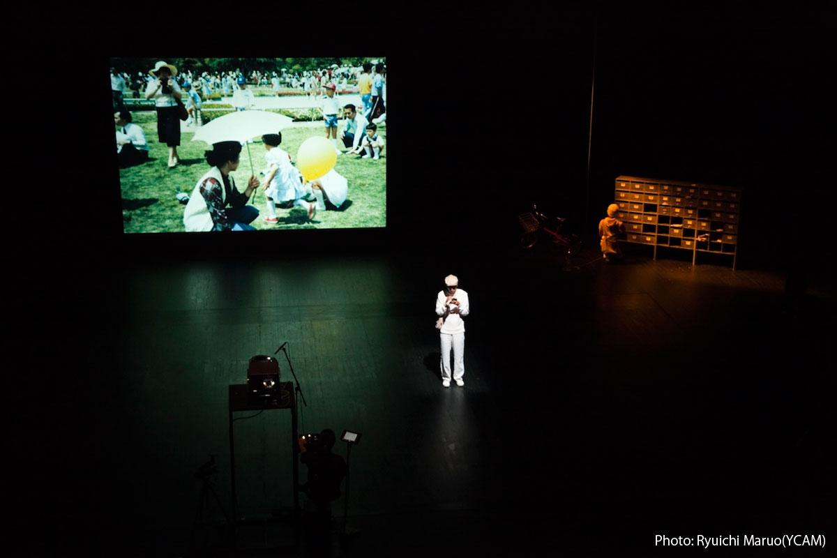 Performing Fukushima1