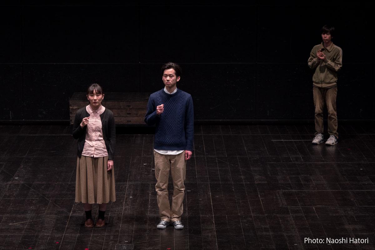 Performing Fukushima9