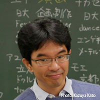 Ken Hagiwara